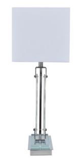 MERDAN TABLE LAMP